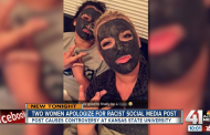Former K-State student posts picture in 'black face' with racist comment, sparks outrage