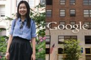 ASIAN WOMAN SAYS SHE QUIT GOOGLE DUE TO RACIAL DISCRIMINATION