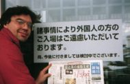 Why is racism so big in Japan?