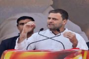 Rahul Gandhi pleads 'not guilty' in defamation case filed by RSS worker