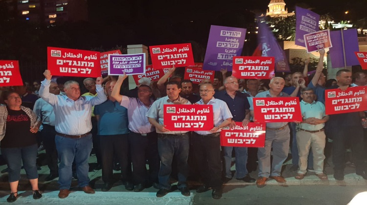 AMNESTY LAUNCHES CAMPAIGN TO FIGHT DISCRIMINATION AGAINST ARAB ISRAELIS