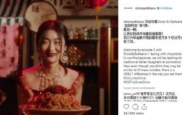 'Racist' D&G ad: Chinese model says campaign almost ruined career