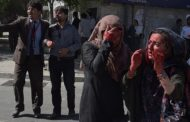 UN: Afghan Civilian Deaths Rise to New High in 2018