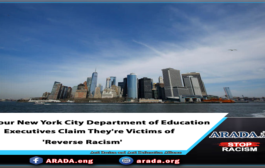 Four New York City Department of Education Executives Claim They're Victims of 'Reverse Racism
