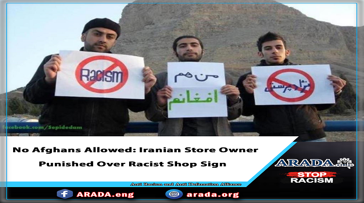 No Afghans Allowed: Iranian Store Owner Punished Over Racist Shop Sign