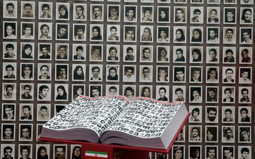 Iran's 1988 Massacre: U.S Calls for Independent Investigations