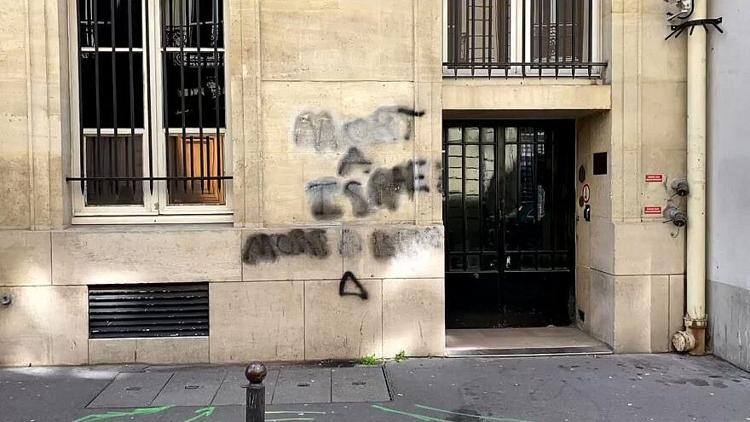Graffiti calling for 'death to Israel' found at science university in Paris